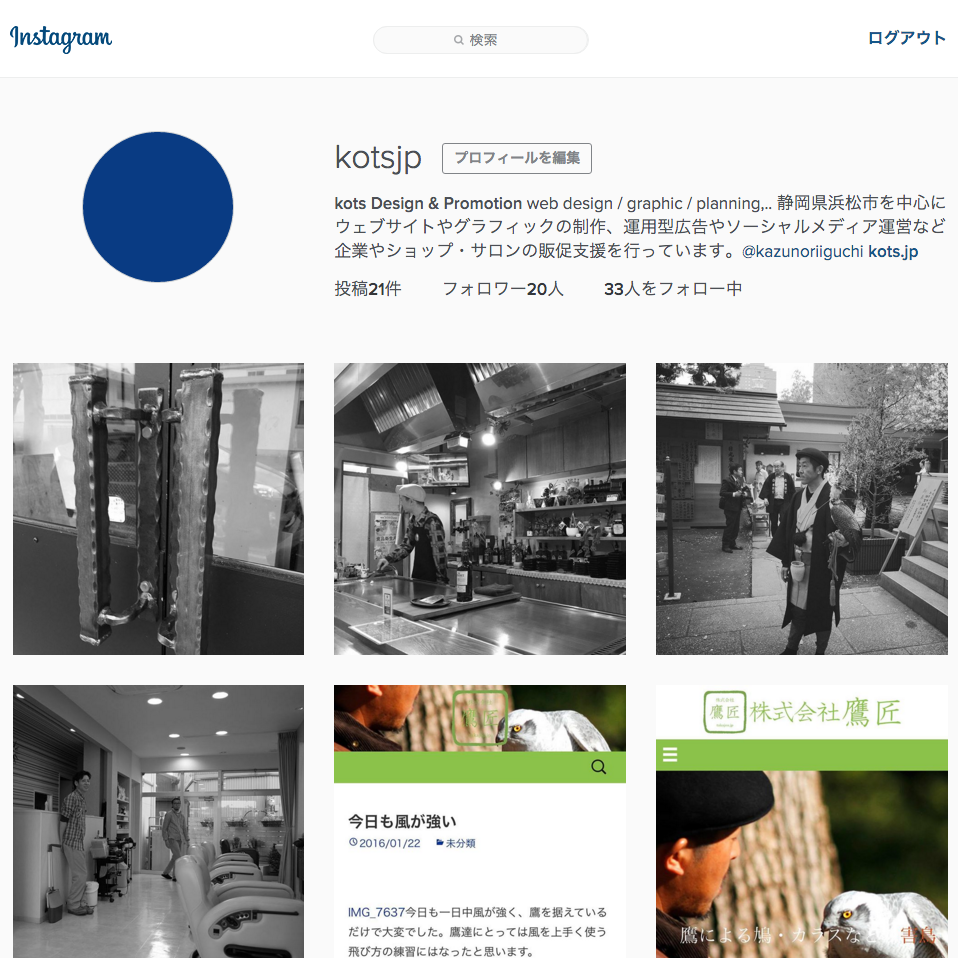 instagram@kotsjp
