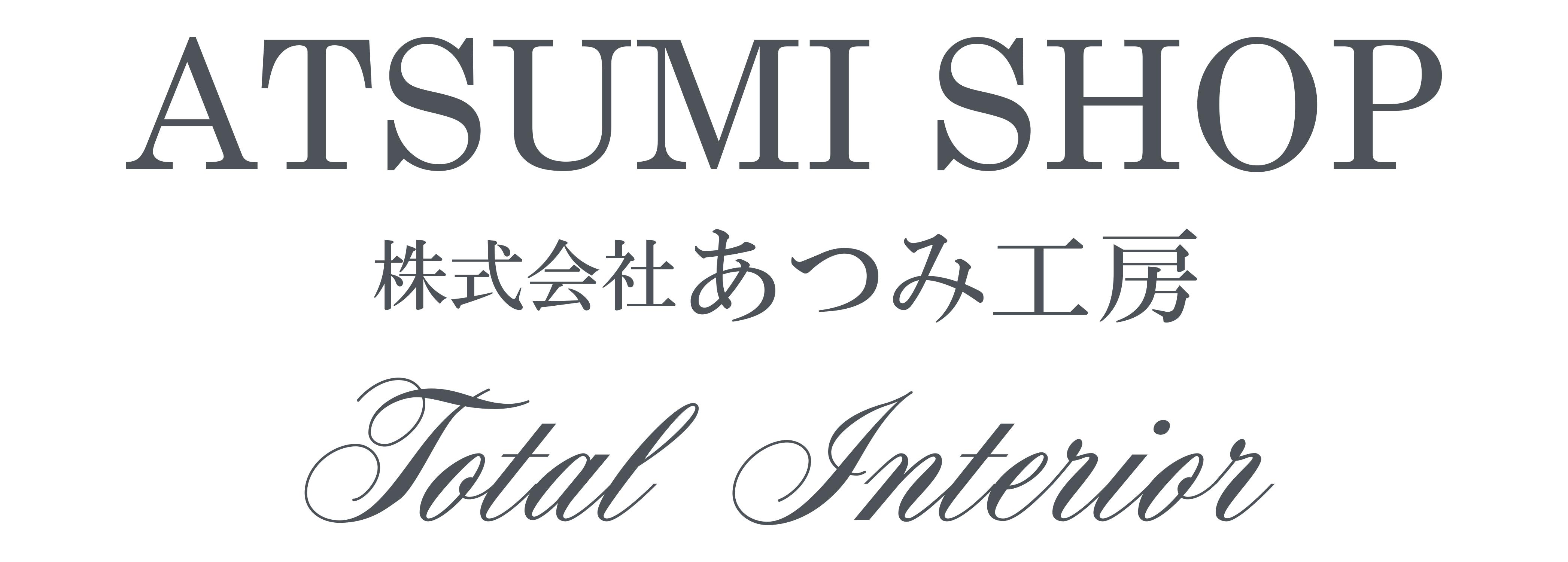 株式会社あつみ工房 ATSUMI SHOP ロゴ