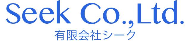 有限会社シーク ロゴ